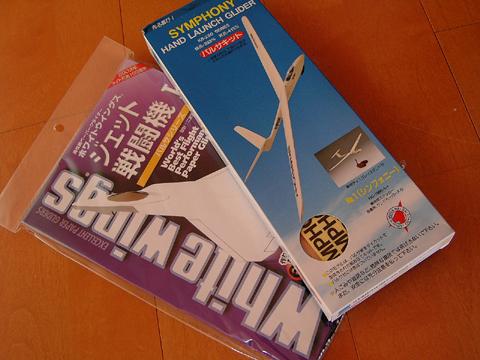 whitewings.jpg