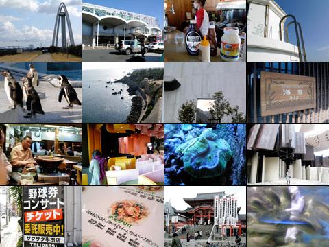 07gifu_shima_top.jpg