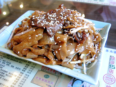 bifengtang_noodle.jpg