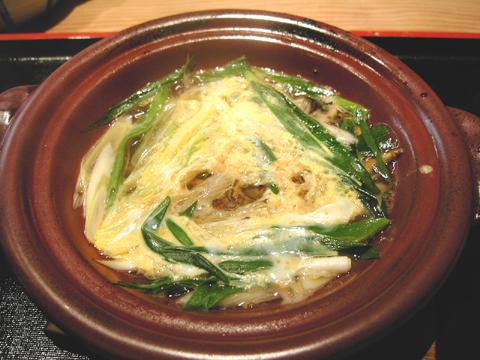 izumiya_yanagawa.jpg