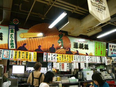 makishi_ichiba_doutonbori.jpg