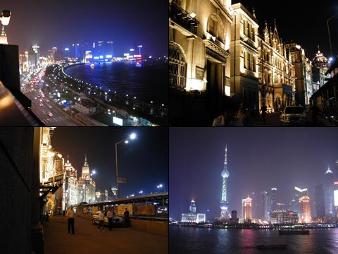 shanghai_yakei.jpg
