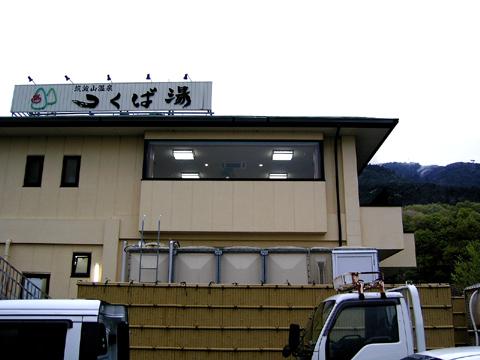 tsukubayu.jpg