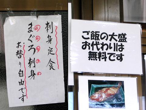 urokoichi_harigami.jpg