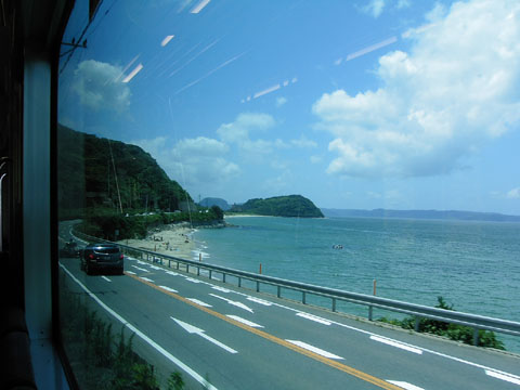 chikuhi_view.jpg