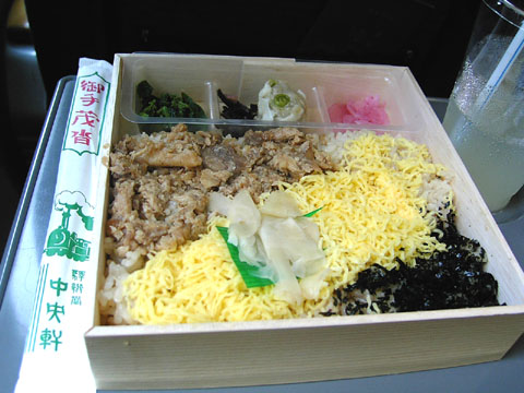 chuouken_kashiwameshi.jpg