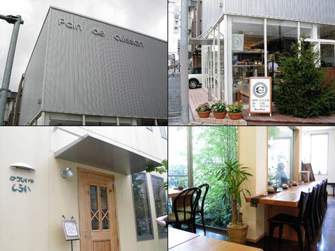 cuisson&shirai.jpg