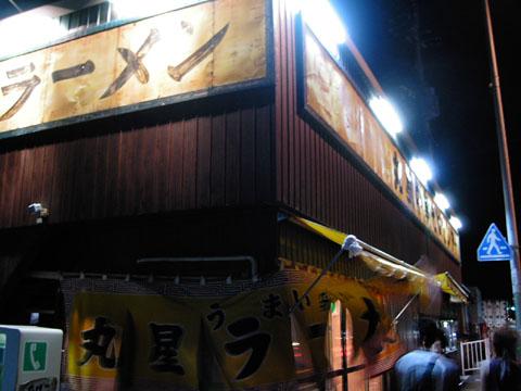 maruboshi.jpg