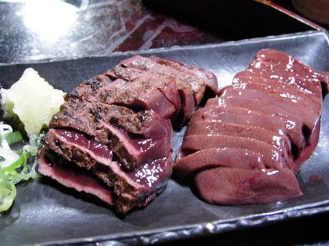 wakayaki.jpg